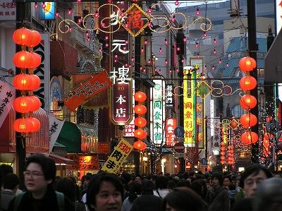 Oslavy nového roku v Japonsku